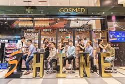 康是美再推「MEN GO SHINE」 獨家代理韓牌挺進男性彩妝市場