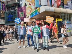 TITAN泰坦西門町街舞快閃 力推2019捷運盃街舞大賽