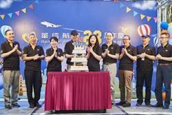 華信航空28周年舉辦公益園遊會 送愛心到哈拿之家