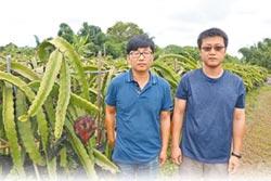 臺南帶頭響應在地生產+消費