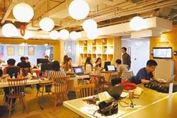 安居北京 啟動台青公寓專案