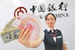 貿戰若續惡化 人幣恐貶至7.77
