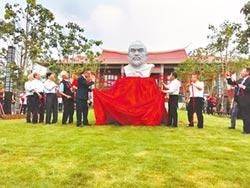 開台第一人 顏思齊紀念館開幕
