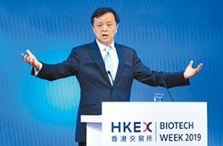 科創板測試 李小加:對香港只有好處