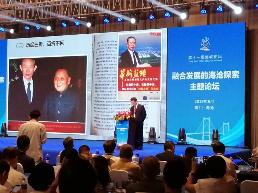 海滄台商投資區黨委書記林文生(右下)講述海滄發展的進程,先秀出王永慶與鄧小平的歷史性會面照片。(記者洪肇君攝)