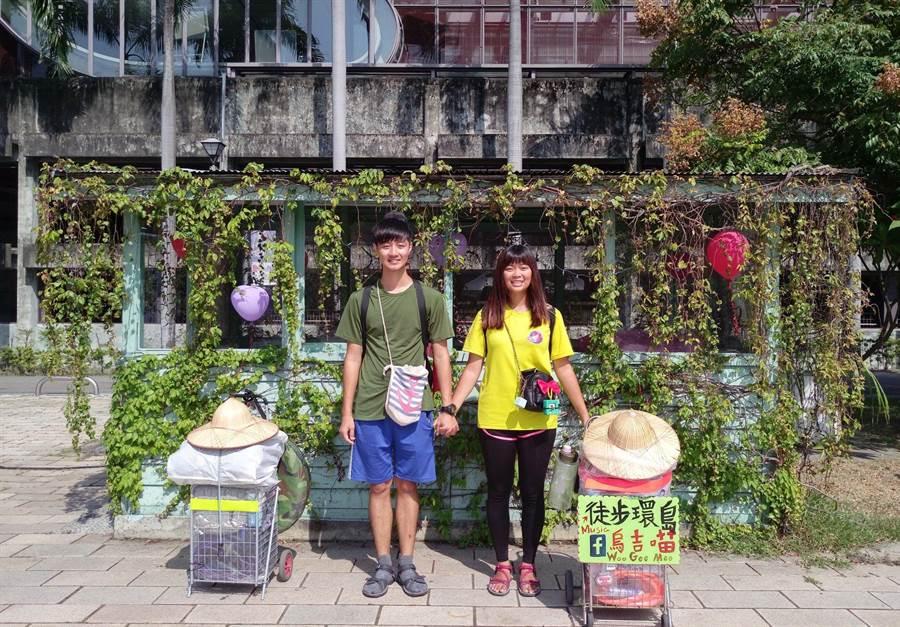 愛嬉遊臺灣青年旅館聯盟提供