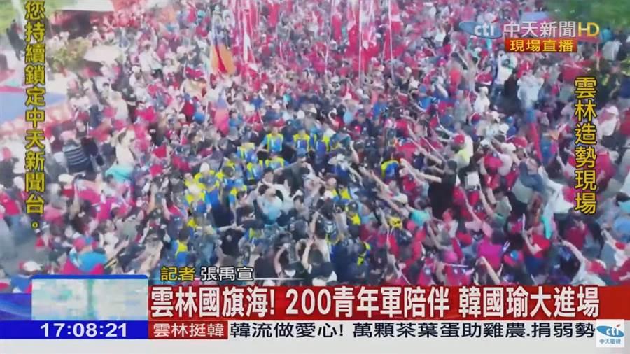 這次雲林造勢,護衛採用新的保護法,手搭著手在韓國瑜身旁包了個同心圓,讓韓國瑜夫妻有足夠的進場空間 (圖/中天新聞)