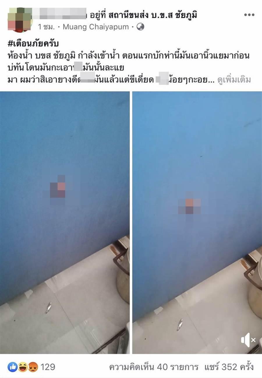 廁所洞突然伸出怪東西(圖片取自/Thanayut Nimnuan FB)