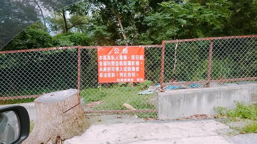柏康堡建設公司在私有土地上架設的圍籬,遭台北小城居民質疑無法維修自來水設備,經新北市工務局介入協調才獲圓滿解決。(陳俊雄翻攝)