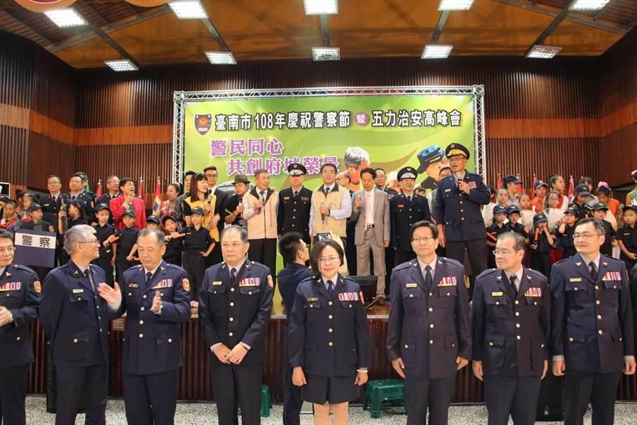 台南市政府警察局15日於南瀛堂舉行「慶祝警察節暨五力治安高峰會」。(劉秀芬翻攝)