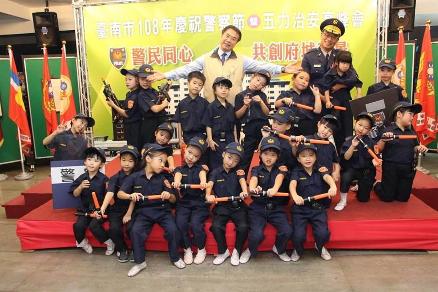 台南市政府警察局15日於南瀛堂舉行「慶祝警察節暨五力治安高峰會」,市長黃偉哲與表演舞蹈的小小警察合影。(劉秀芬翻攝)
