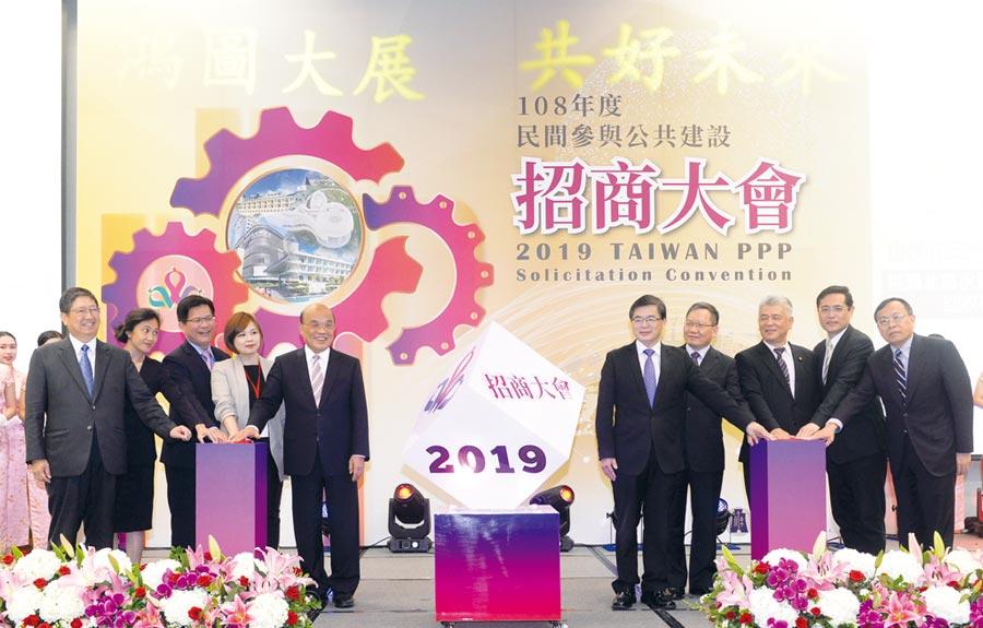 財政部14日舉辦民間參與公共建設招商大會,行政院長蘇貞昌(左五)出席參與啟動儀式及頒獎予獲獎單位。圖/王德為