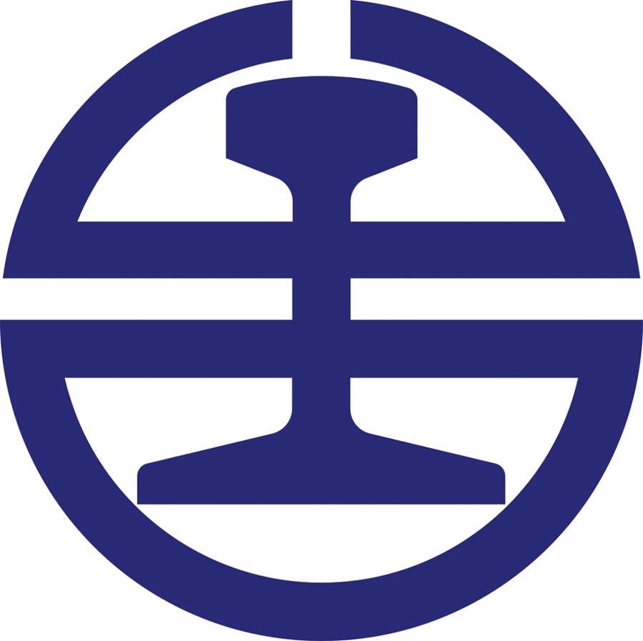 圖/臺鐵局提供