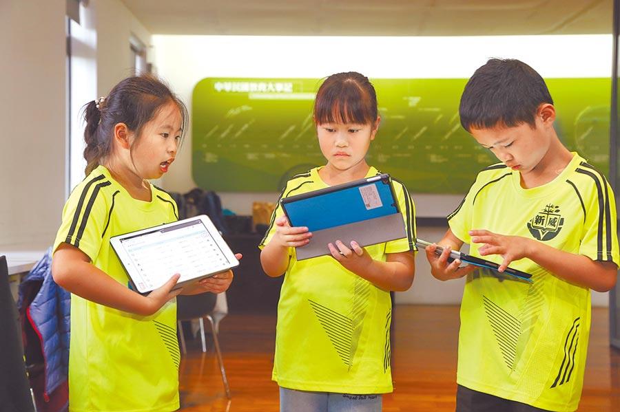 教育部提出「人工智慧(AI)與新興科技教育總體實施策略」,高雄市六龜區新威國小學童展現學習成果。(教育部提供)