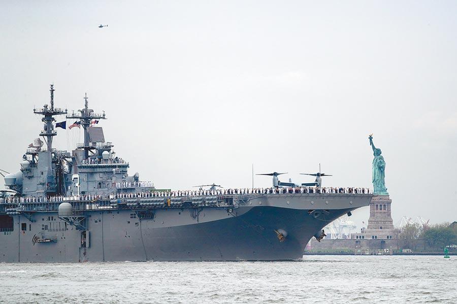 美國海軍「基薩奇」號兩棲攻擊艦。(新華社資料照片)