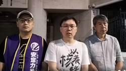 公投法火速闖關 黃士修痛批蔡英文成為民主暗殺者