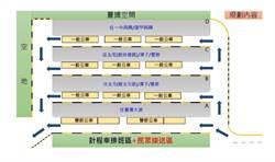 提升台中車站轉運效能 規劃多條公車分流入站