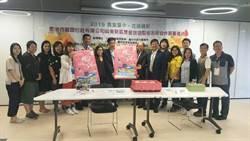 台中拚經濟 東勢農會與香港旅行社簽合作備忘錄