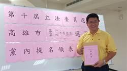 國民黨高雄巿立委一、四選區 王齡嬌、徐慶煌出線