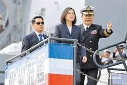 海軍司令黃曙光推「清流年」 汰除140名官兵