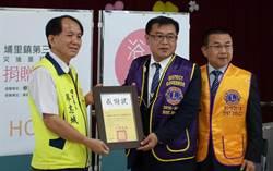 國際獅子會捐20萬元供埔里第三市場災後重建