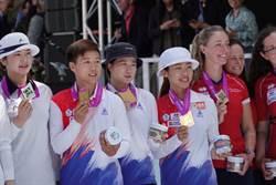 射箭世錦賽》準!中華摘反曲弓女團史上首金