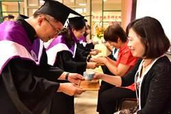 畢業的學生有福了! 3億元當創業基金