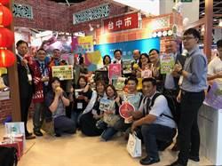 香港旅展力推台中購物節 短短4天數萬人洽詢