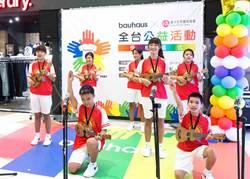 企業獻愛心 東港揚愛孩子可以出國比賽了