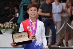 射箭世錦賽》又贏南韓!雷千瑩摘反曲弓個人金牌