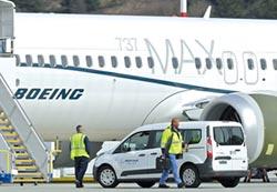 737 MAX復飛遙遙無期... 零件商減少供貨量