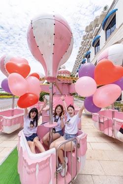 粉紅夏日遊樂園夢幻登場