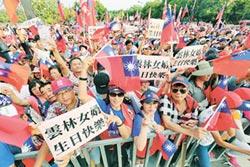 韓喊愛中華民國 拒一國兩制