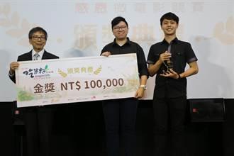 新台灣之子拍媽媽的故事獲金獎