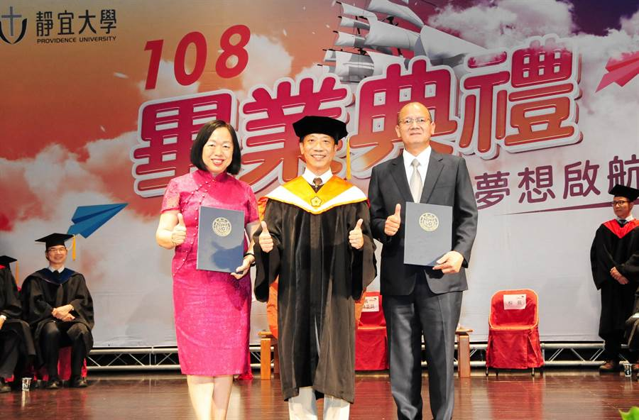 台中市議會議長張清照(右),榮獲靜宜大學第15屆傑出校友獎,表彰在專業領域,及社會公益的卓著貢獻。(陳世宗攝)
