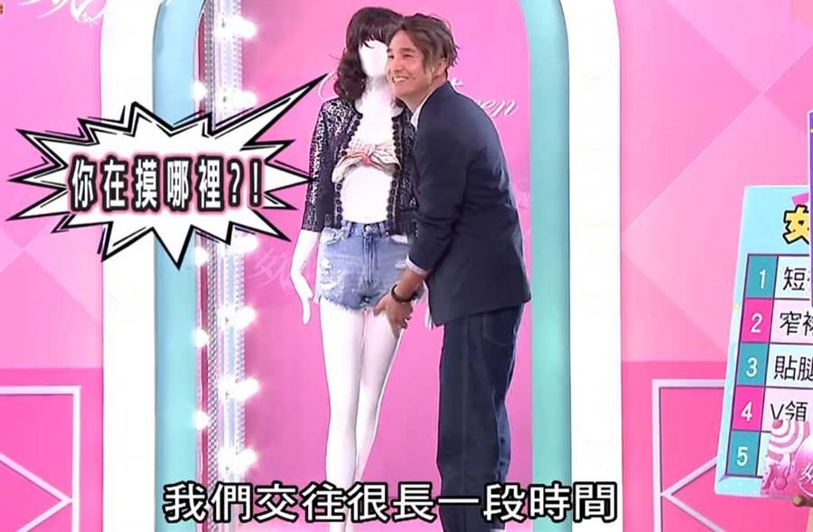王少偉笑稱跟辣女友已「全壘打」好幾圈了。(翻攝自YouTube)