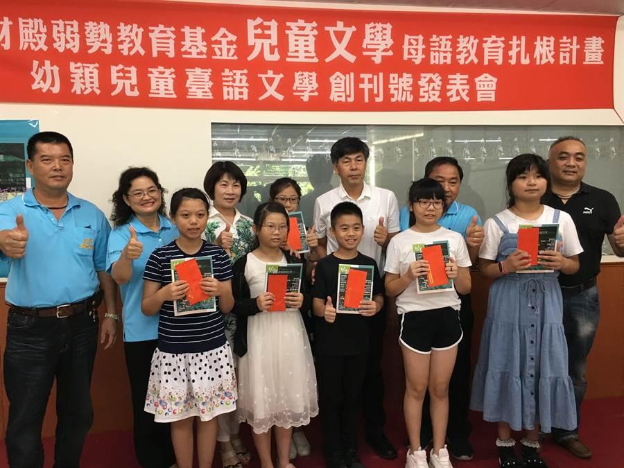 《幼穎兒童臺語文學》創刊號發表,文財殿頒獎給投稿獲選的學子。(廖素慧攝)