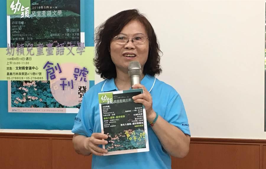 《幼穎兒童臺語文學》創刊號問世,總編輯韓滿請大家買書支持。(廖素慧攝)