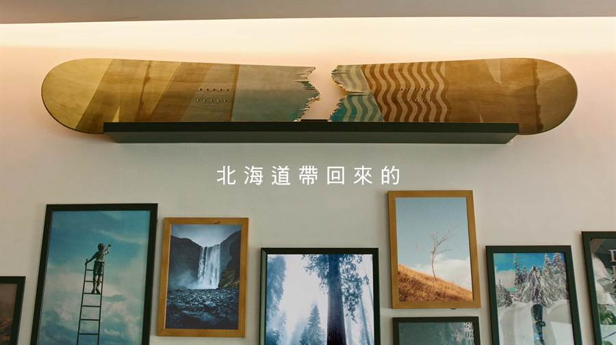 旅人從北海道帶回來的紀念品。圖:華航提供