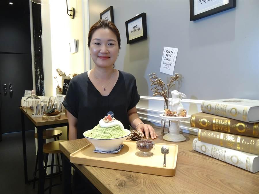 寶格採用世界各地、頂級、優質原料製作的冰淇淋,店家賣的雪花冰則是店內限用的夏季冰品。(馮惠宜攝)