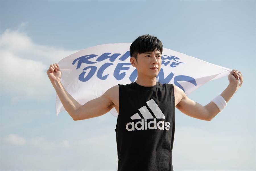 李國毅出席「Run For The Oceans 為海開跑」活動,守護海洋。(adidas提供)
