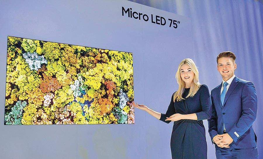 三星Micro LED模組化技術越來越成熟,推出75吋4K Micro LED顯示螢幕。圖/三星提供