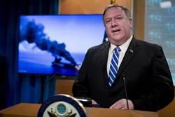 對付伊朗 美證實動武也是選項