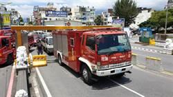 消防車誤判卡橋 市公所:9月封閉整修