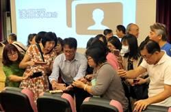 台中議員朱暖英開辦手機攝影研習 教民眾拍美圖