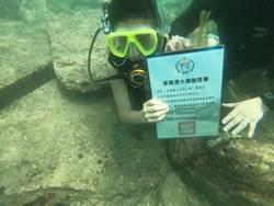 最酷的畢典! 中華國小8生潛水拿畢業證書