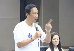 韓市長在行政院會被黑 郭台銘抨擊行政院長太政治