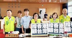 民進黨市議員要求「撐香港、顧台灣」 盧秀燕:香港加油、就是撐香港