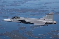 瑞典紳寶退出瑞士新戰機標案