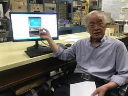 清大教授楊銀圳發現W中間子是無汙染低價發電重大里程碑